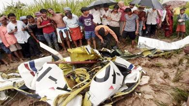 Aircraft Crash in Azamgarh