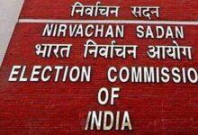 उपचुनाव तारीखों का ऐलान By-election dates announced
