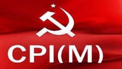 भारतीय कम्युनिस्ट पार्टी