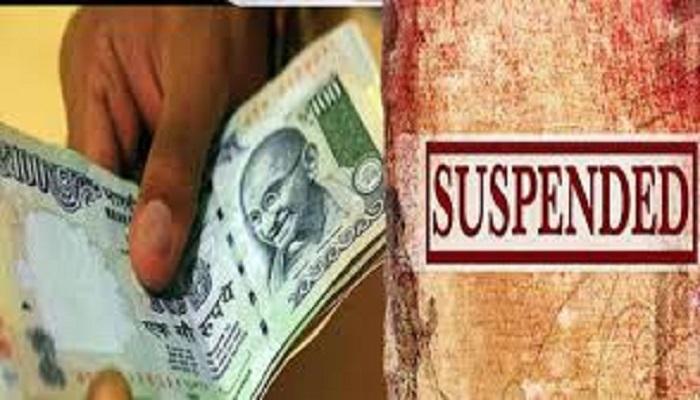 bribe-suspended