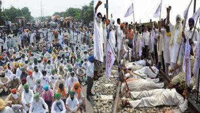 कृषि बिल के खिलाफ देशव्यापी विरोध प्रदर्शन Countrywide protests against agricultural bill