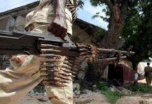 नाइजीरिया में गोलीबारी