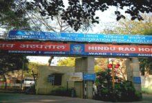 हिंदू राव अस्पताल Hindu-Rao-Hospital