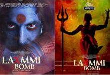 Laxmi Bomb लक्ष्मी बम