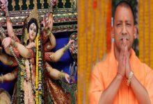 यूपी में नहीं सजेंगे दुर्गापूजा के पंडाल