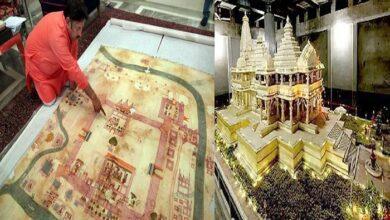 राम मंदिर का नक्शा पास