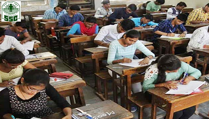 SSC exams 2020 SSC परीक्षा 2020