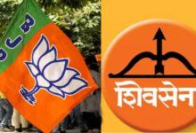 Shivsena & BJP