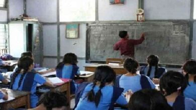 teachers recruitment शिक्षक भर्ती 2020