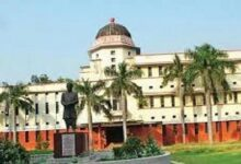 allahabaad university