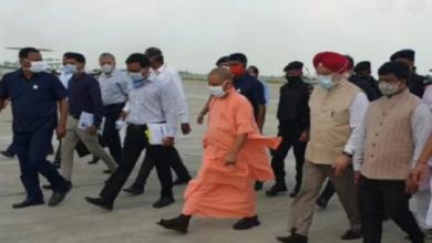 कुशीनगर इंटरनेशनल एयरपोर्ट