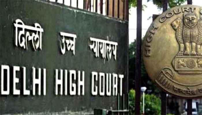 दिल्ली हाईकोर्ट Delhi High Court