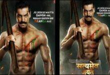 John Abraham Film Satyameva Jayate 2 Poster