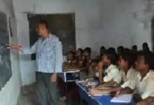 goverment school