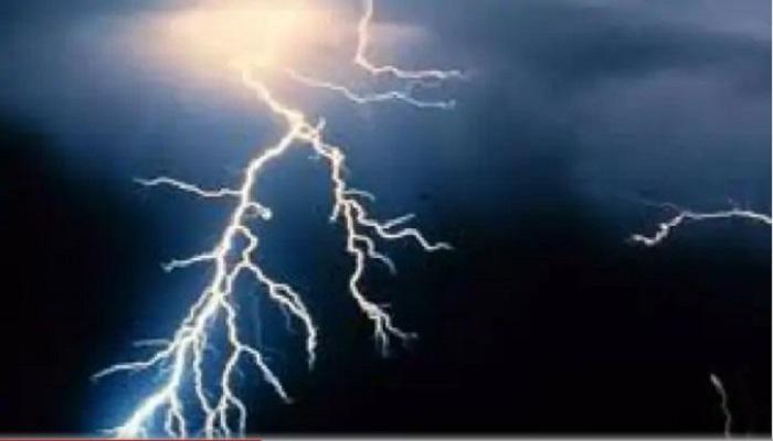 आकाशीय बिजली 12 लोंगों की ली जान Celestial lightning took 12 lives