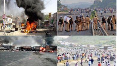 राजस्थान हिंसा