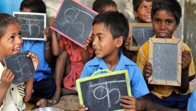 notice to 45 private schools