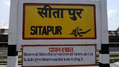 सीतापुर में कोरोना