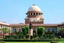 सुप्रीम कोर्ट supreme court