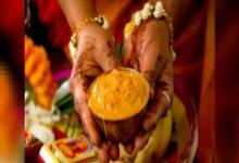 सोशल डिस्टन्सिंग turmeric ceremony with social distancing