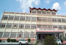MLS University Udaipur