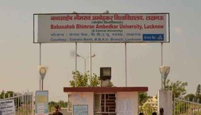 ambedkar university