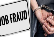 fraudster arrested