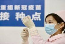 चीनी कोरोना वैक्सीन Chinese Corona vaccine