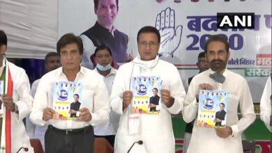 कांग्रेस का घोषणा पत्र Congress manifesto