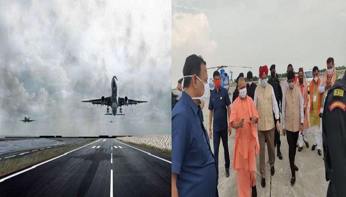 कुशीनगर अंतर्राष्ट्रीय एयरपोर्ट