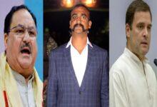 अभिनंदन पर पाक का कबूलनामा Pakistan's confession on abhinandan