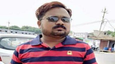 कौशांबी में पत्रकार को बदमाशों ने गोली मारी Kaushambi miscreants shot journalist
