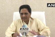 मायावती Mayawati