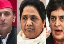 प्रियंका गांधी का मायावती पर तंज Priyanka Gandhi's taunt on Mayawati