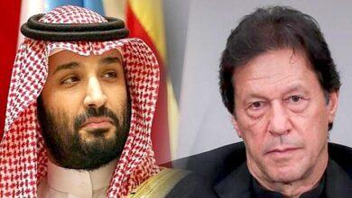 सऊदी अरब का पाकिस्तान को बड़ा झटका Saudi Arabia's big shock to Pakistan