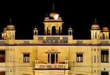 शिया पीजी कॉलेज Shia PG College