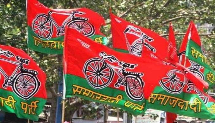 विजिलेंस जांच की अनुमति Smajwadi party