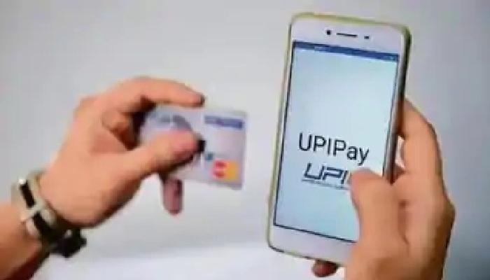 UPI pay