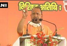 देवरिया में दहाड़े योगी Yogi roared in Deoria