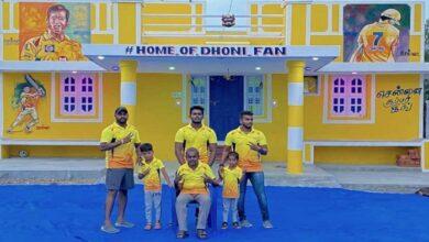 MS Dhoni Fan Home