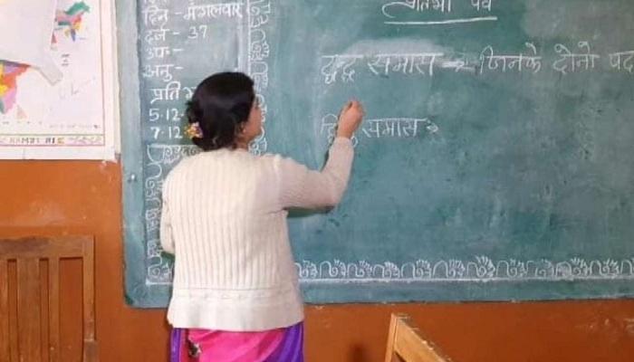 15 हजार से ज्यादा शिक्षकों पदों पर निकली भर्ती