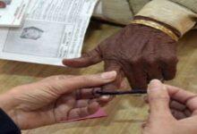 पंचायत चुनाव कार्यक्रम Panchayat election