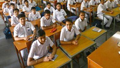 CBSE Examination