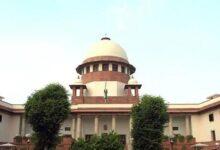 supreme court सुप्रीम कोर्ट