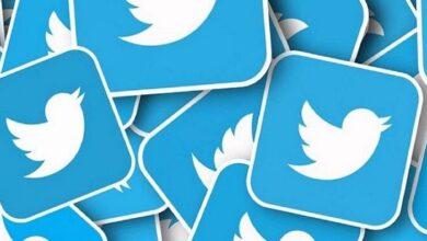 ट्विटर