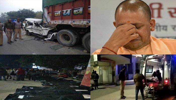 CM Yogi expresses sorrow