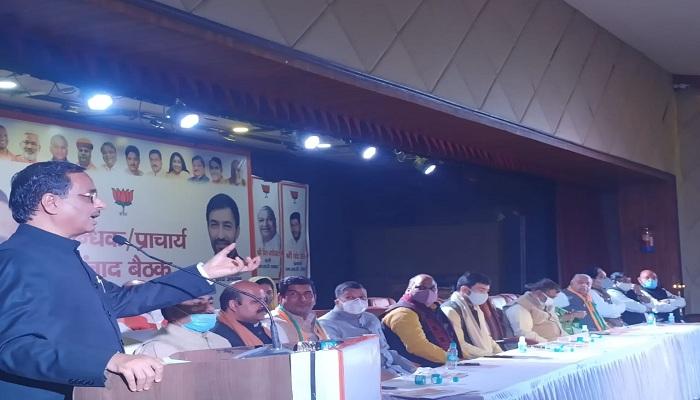 डॉ. दिनेश शर्मा Dr. Dinesh Sharma