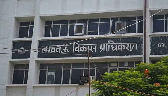 LDA office raids