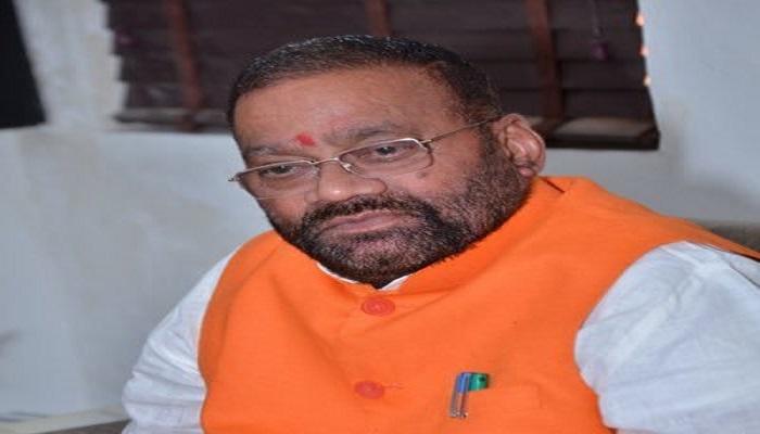 Swami Prasad Maurya