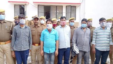 UP Stf arrested Smugglers